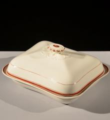Wedgwood Covered Dish - A15420